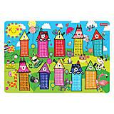 """Подложка для стола детская """"Таблица Умножения """"Rachel Houses"""" 2 шт. в упак, 491644, toys.com.ua"""