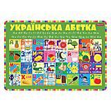"""Подложка для стола детская """"Алфавит (укр)"""" (2 штуки в упаковке), 491465"""