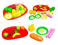 Поднос с набором продуктов «Завтрак», 955в.2, фото
