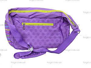 Подростковая сумка Paul Frank, 551923, отзывы