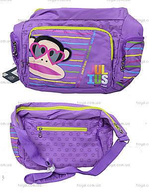 Подростковая сумка Paul Frank, 551923