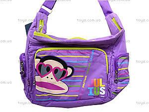 Подростковая сумка Paul Frank, 551923, цена