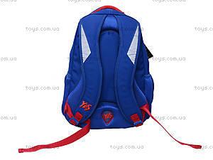 Подростковый рюкзак для девочки Britain, 552376, фото