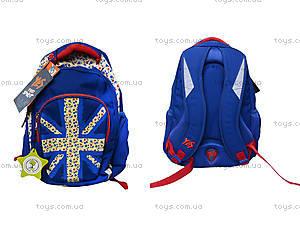 Подростковый рюкзак для девочки Britain, 552376