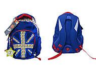 Подростковый рюкзак для девочки Britain, 552376, купить