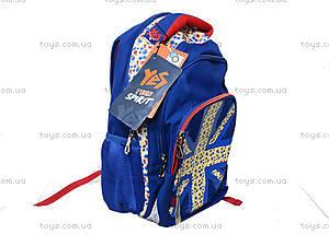 Подростковый рюкзак для девочки Britain, 552376, отзывы