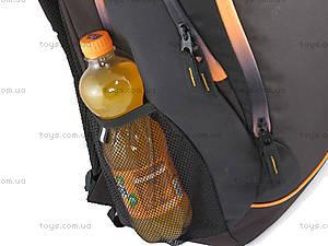 Подростковый рюкзак Kite Sport, K14-816-2, купить