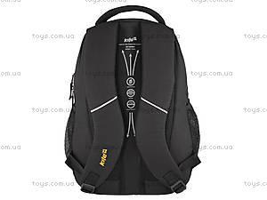 Подростковый рюкзак Kite Sport, K14-816-2, фото