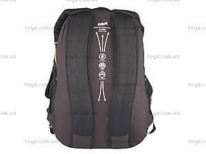 Подростковый рюкзак Kite Sport, K14-816-2, отзывы