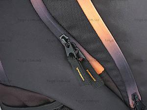 Подростковый рюкзак Kite Sport, K14-816-2, детские игрушки