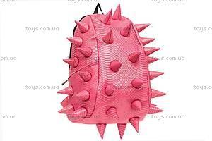 Подростковый рюкзак для девочки Gator Full, розовый, KAA24484817