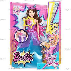 Подружка Корин из мультфильма «Barbie Суперпринцесса», CDY62