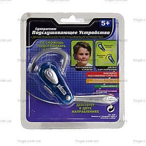 Подслушивающее устройство «Суперагент», 1278