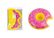 Надувной подстаканник в виде пончика, LA19009, тойс