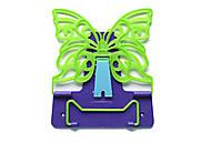 """Подставка для книг №3 """"Бабочка"""" (пластиковая) 2 шт в упак, 0162, интернет магазин22 игрушки Украина"""