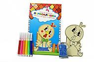 Подставка для ручек и карандашей «Цыпа», 8003, фото