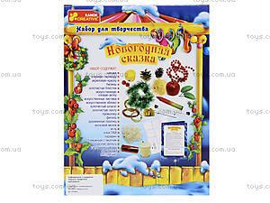 Подсвечник своими руками «Новогодняя сказка», 9007-01, цена