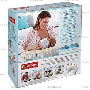 Подушка для кормления «Идеальное положение», DGY01, цена