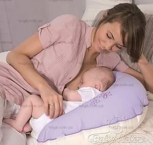 Подушка для кормления Relax, коричневая, 0196-16, купить