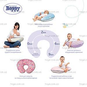 Подушка для кормления Boppy Pillow, салатовая, 79902.37, отзывы