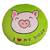 "Подушка ""I love my piggy"", ПД-0253"