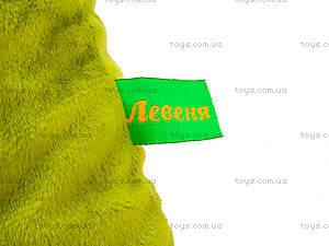 Подушка «Котик-Почемучка», К367А, купить