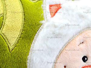 Подушка «Котик-Почемучка», К367А, отзывы