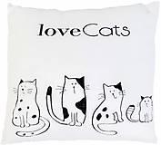 Подушка Love cats, ПД-0169