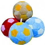 Подушка Мячик футбольный серо-желтый, ПШ-0003-9