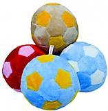 Подушка Мячик футбольный серо-оранжевый, ПШ-0003-10