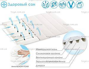 Ортопедическая подушка для новорожденных Smart, 62, фото