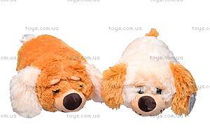 Подушка-собака мягкая, S-TY4487/36B