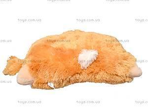 Подушка-собака мягкая, S-TY4487/36B, купить