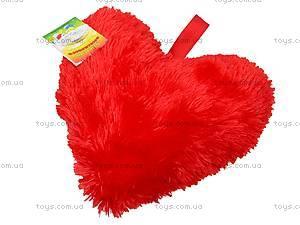 Подушка в виде сердца, 43 см, 20.04.04