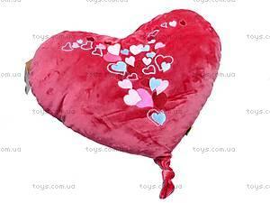 Подушка «Все для тебя», К139РТ