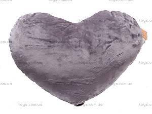 Подушка «Все для тебя», К139РТ, фото