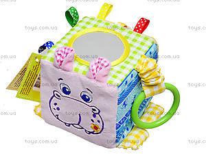 Подвеска-кубик «Бегемот Добряк», MK5101-02, игрушки