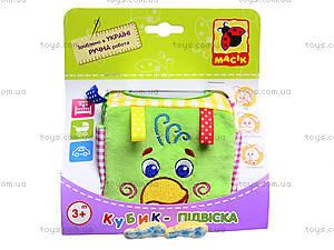 Подвеска-кубик «Попугай Шалушишка», MK5101-01, детские игрушки