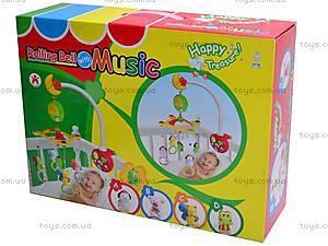 Подвеска «Музыкальная карусель», 5206B, детские игрушки