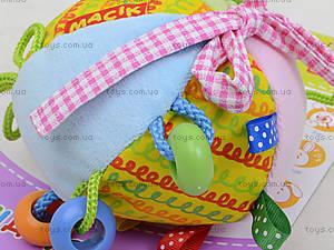 Подвеска-мячик Macik с бусинками, MK5201-02, игрушки
