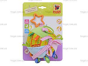Подвеска-мячик Macik с бусинками, MK5201-02, детские игрушки
