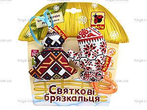 Праздничные погремушки серии «Этно-Эко», MK5401-01, купить