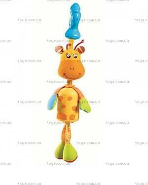 Подвеска с колокольчиком «малыш Жираф», 1109000458