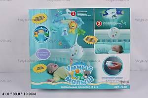Подвесной мобиль на кроватку «Умный малыш», 7180