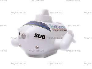 Подводная лодка на радиоуправлении, 8836