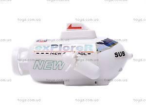 Подводная лодка на радиоуправлении, 8836, купить
