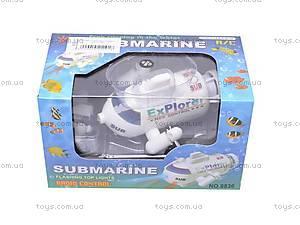 Подводная лодка на радиоуправлении, 8836, цена