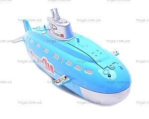 Подводная лодка с моторчиком, 116C
