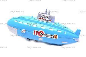 Подводная лодка с моторчиком, 116C, купить