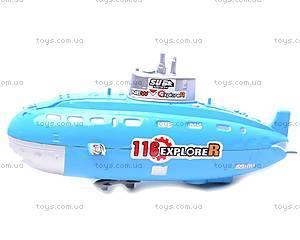 Подводная лодка с моторчиком, 116C, фото